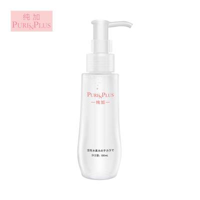 PureNplus纯加去角质面部女深层清洁全身脸部手部温和去死皮夏季